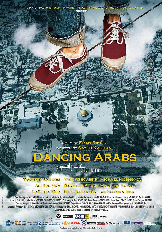 איור לסרט ערבים רוקדים