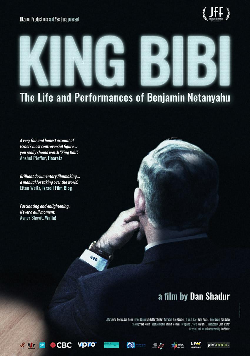 איור לסרט המלך ביבי
