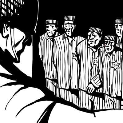 איור דמויות מהשואה